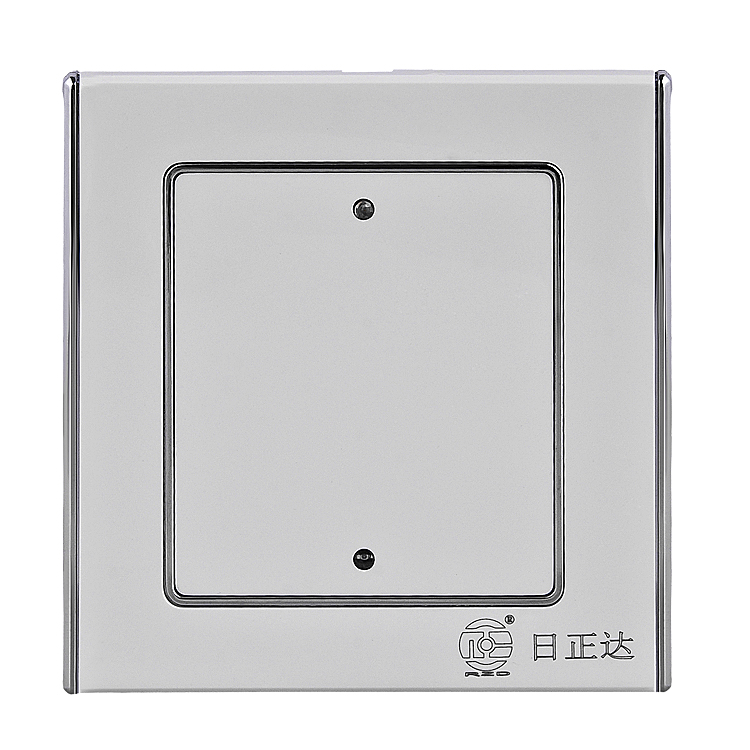 Microwave Motion Sensor Switch (Wall Panel)